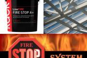Огнезащитная водно-дисперсионная краска Fire STOP A+