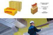 Система конструктивной огнезащиты ЕТ Металл