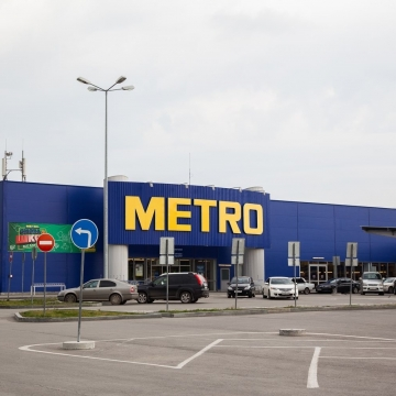 ТЦ «Metro Cash & Carry»